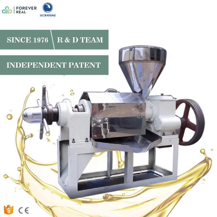 ZX85 coconut palm kernel expeller screw commercial oil pressing machine prices/oil pressers/screw press oil machine