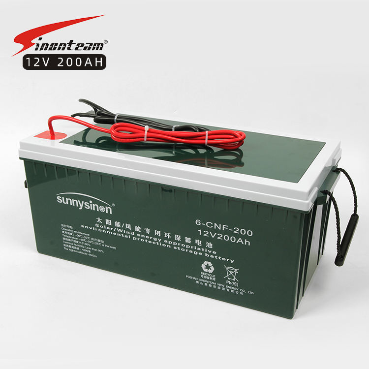 Long life agm solar deep cycle battery 12v 200ah solar battery 200ah 250ah 150ah battery for solar energy system