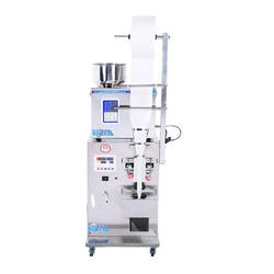 Small sachets spices powder filling packing machine