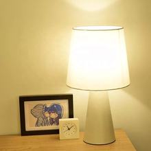 decorative gold Aluminum Unique study bedside lamp bedroom table lamp touch sensor bedside lamp