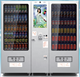 Vending Machine Machine Vending Snack Vending Machine Electronics Vending Machine