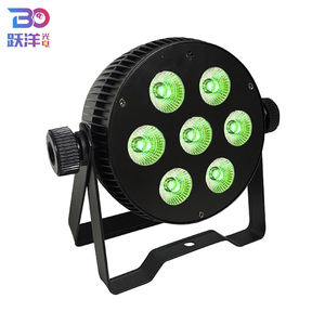 strong wash effect led stage light light source7pcs 8w/10w/12w flat par 64 led par light with sound control for concert lighting