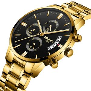 NIBOSI 2309 Relogio Masculino Men Watches Luxury Famous Top Brand Military Quartz Wristwatches Saat