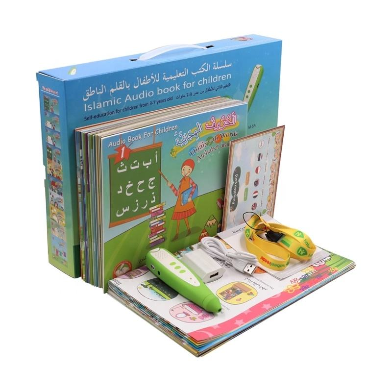 Children learning Arabic English French language talking reading pen with sound books