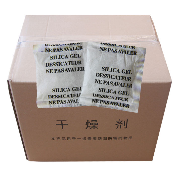 5 Gram Silica Gel Desiccant Pack For Wardrobe Home Household