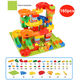 NEW 165Pcs-330PCS Small Size marble run Building Blocks Compatible toy Building Bricks Set Toys for Children