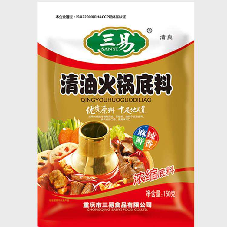 Factory Supply 150g Vegetable Oil/Beef Tallow Hotpot Soup Base Halal Food