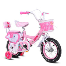 2017 New design cool children bicycle / popular design kids bikes /girls like good bike for kids