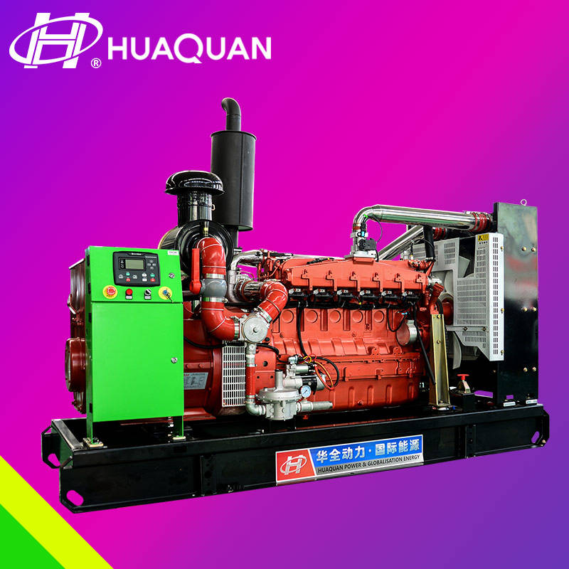 high quality 100kw biomass generator price with factory directly sale
