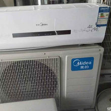 split air conditioner 12000 btu