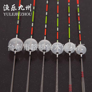 Manufacturers direct Oriental Beauty vertical floating high - quality fishing fish floating