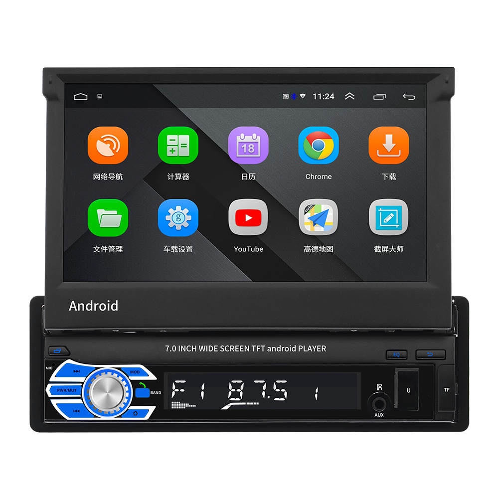 touch screen android 7inch 1din car radio Retractable single din car radio with mirror link GPS/FM/SD/USB/BT