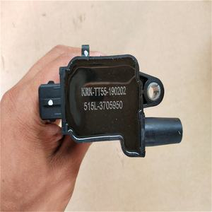 Bobina de encendido Buj/ías anticorrosi/ón Suministros industriales de primera calidad Accesorio de bobina de encendido para STIHL FS85