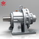 Retail [ Gear Box ] High Quality Foot-mounted Cycloidal Pin Wheel Reducer Gear Box