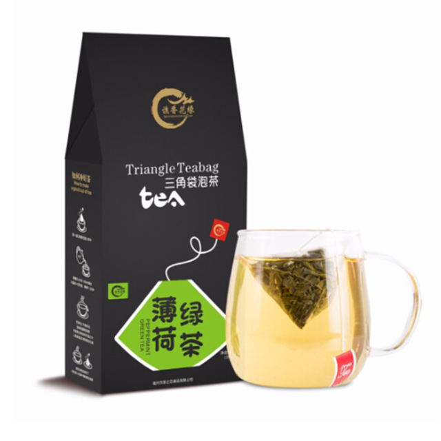 free shipping private label Mint green Tea with tea bag for flat tummy diet weight loss