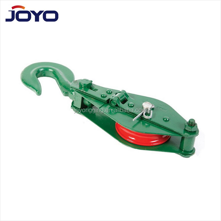 High Quality open type Lifting Wire Rope hook type single wheel Snatch Pulley Block