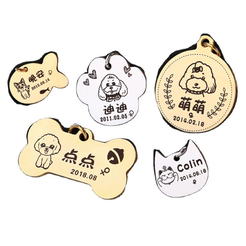 Custom Your Logo ID Tags Stainless Steel Cheap Engraved Metal Pet Dog Tag Blank Dog Tags
