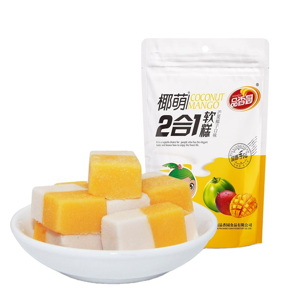Mango and coconut flavor real fruit soft jelly gummy chewy cady confectionery