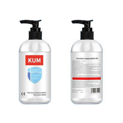 OEM Customized Hand Washing Liquid Hand Soap 500ml Waterless