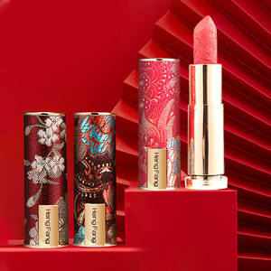 H9411 Chinese Style Carving makeup best matte Lipstick