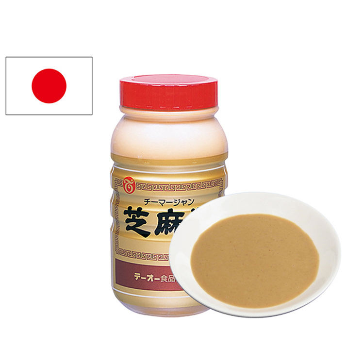 ISO Certified Chinese 0.8kg Natural Organic Tahini For Wholesale