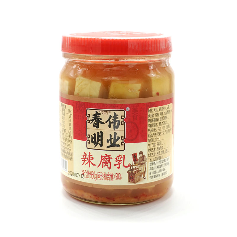 Wholesale Factory Price 960g Spicy Fermented Bean Curd