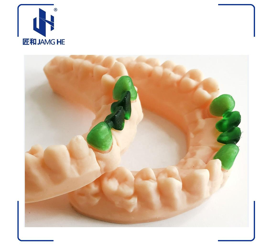 JAMGHE Gingiva Resin Different Colors Low Shrinkage High Precision Suitable to DLP LCD SLA 3D Printers