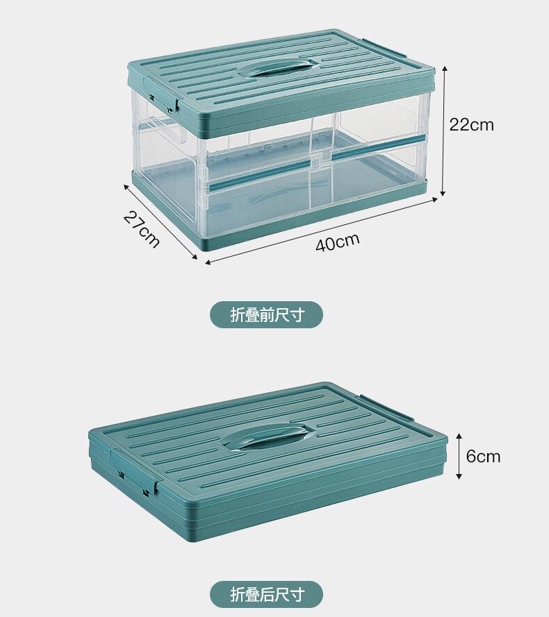 whaterproof Folding plastic foldable organizer storage box transparent plastic finishing household Sundries store dormitory
