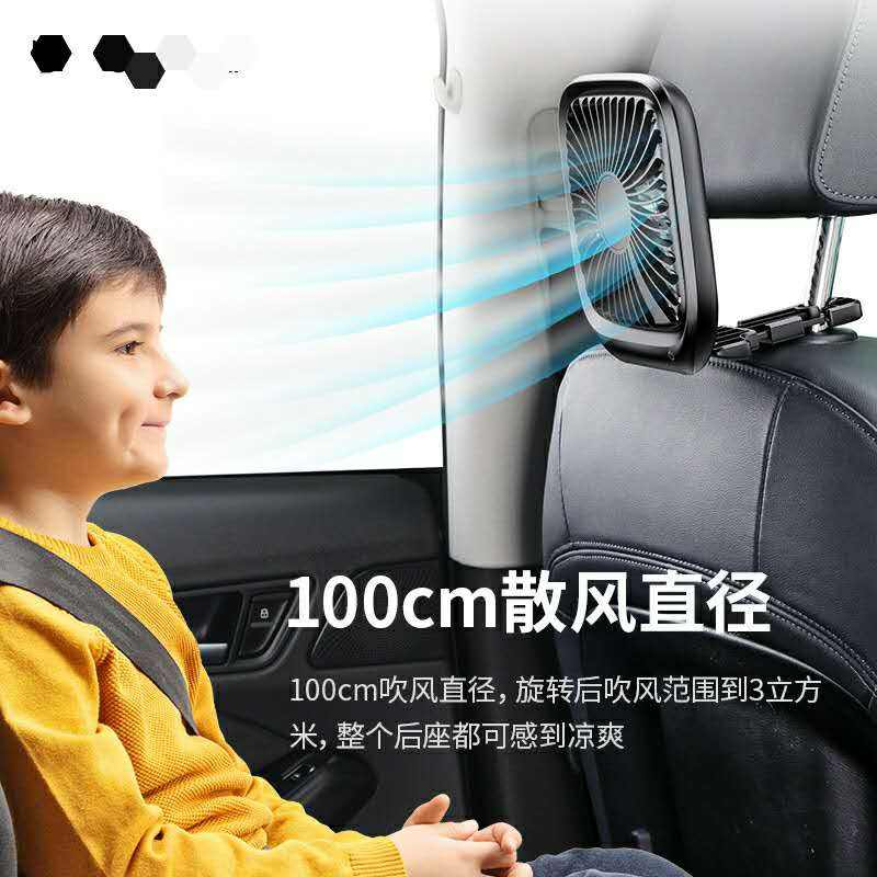12V Portable Mini Folding Auto後部座席ファンPortable Car Seat Clip Fans Summer車USB Charging Air Cooling Fan High Quality