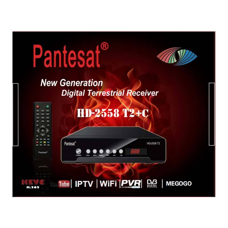 Dvb-t2 H.265 HEVC IPTV WIFI set-top box HD-2558 DVB-T2/C