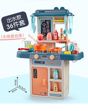 Girls pretend play plastic cooking table set home kitchen toys