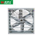 China Fan Cooling Price Exhaust Fan China Most Competitive Swung Drop Hammer Exhaust Fan Ventilation Cooling Fan For Greenhouse