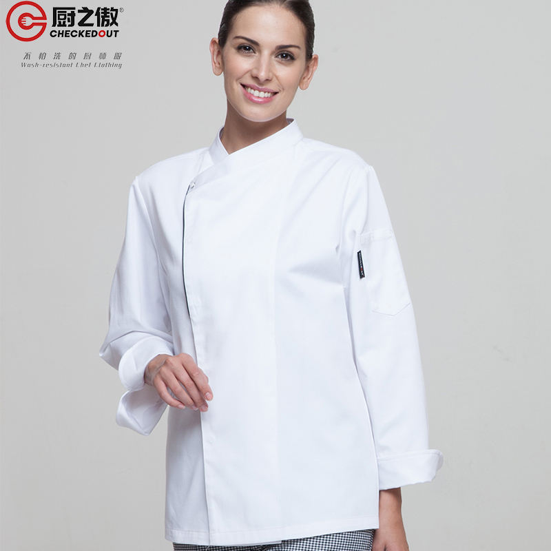 CHECKEDOUT Unisex Chef Jacket White- Black Ideal for Workwear Quality Chef Uniform