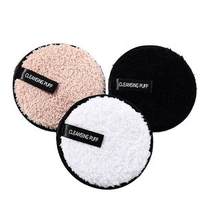 High quality 12 cm washable Magic bamboo makeup remover cotton pads for face