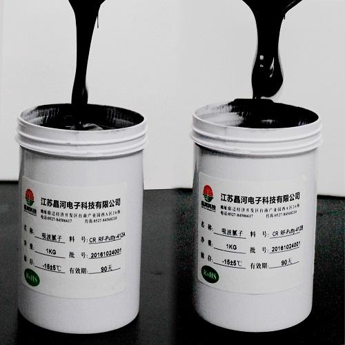 Solventless Curing <span class=keywords><strong>Sealant</strong></span> Dua Komponen Paste Bahan Penyerap Microwave