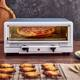 12 Inch Household Electric Baking Pizza Oven