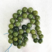 Natural Canadian jade Round  shape beads  Green  gemstone strings