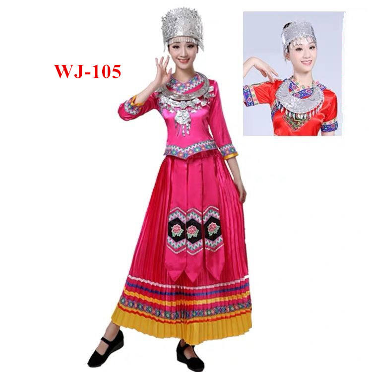 Chinese Minority Clothing Miao costumes Hmong costumes exquisite long pattern beautiful ladies costumes