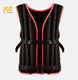 Chinese wholesale cheap men health 20kg strength training weighted vest