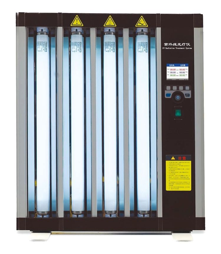 Semi professional medical equipment UV phototherapy at narrow band 311nm UVB lamps for vitiligo CE PMA 510K audited
