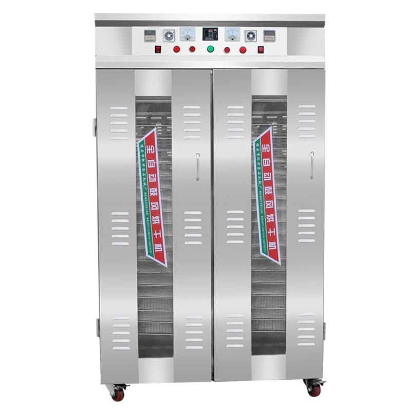 40 racks commercial large gas food dehydrator, 40 trays SUS fruit and vegetable dehydrator