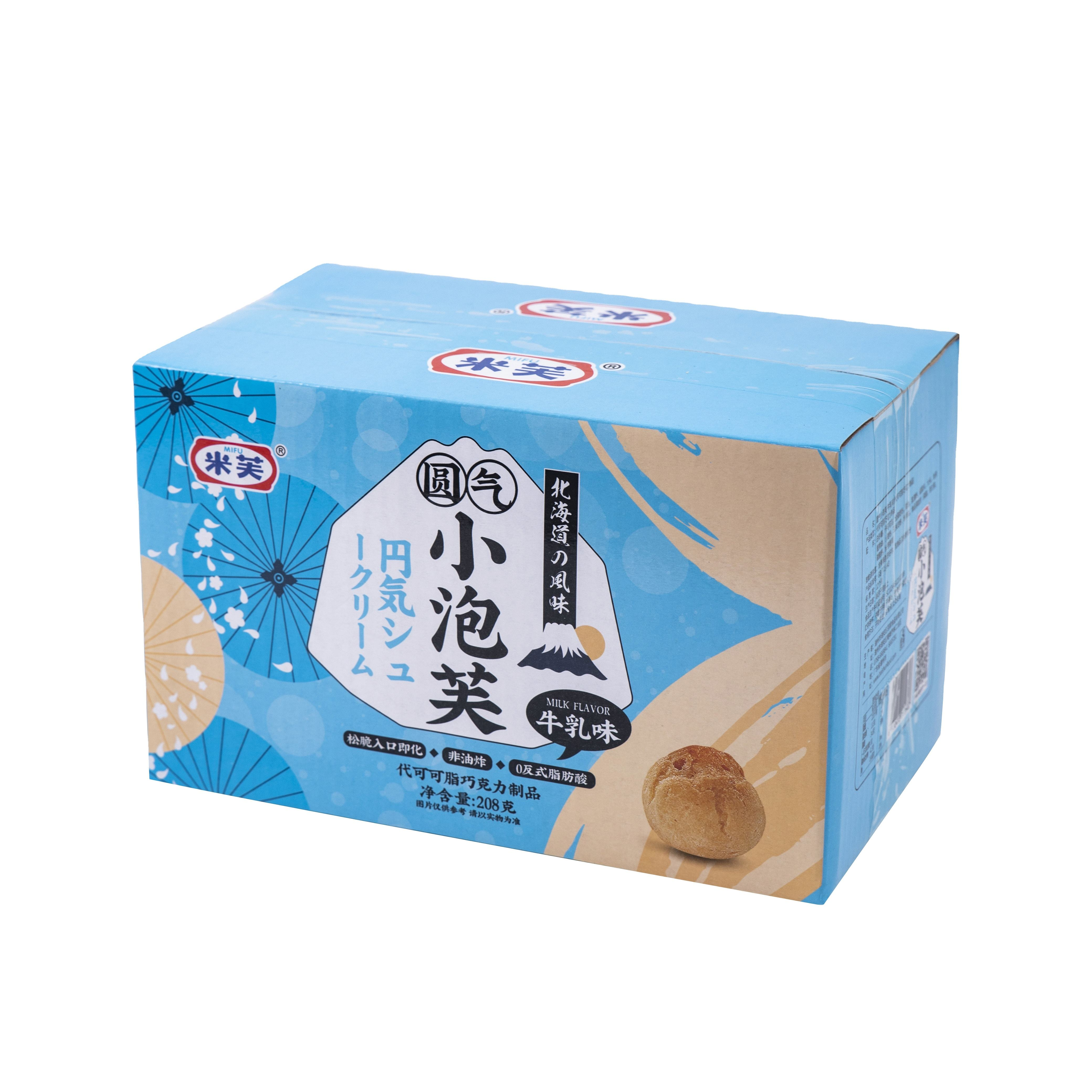 New product Puffed food milk flavor white chocolate wafer biscuit for kids