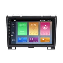 "MEKEDE-M 9"" Android 10 Quad Core Car Audio DVD Player For Haval Hover Great Wall H5 H3 10-12 Radio Stereo BT Carplay 4G SWC IPS"