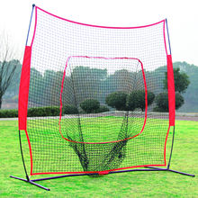 7X7 ' Baseball and Softball Practice Hitting   Knotted Sport Net With Big Mouse