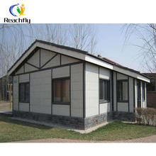 New Design Steel Prefab Prefabricated House
