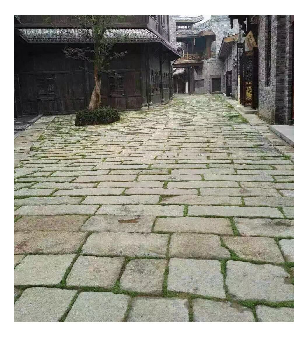 Old Reclaimed Granite Flagstone paving Stone