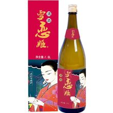 Sake japanese rice wine for drinking 1.8L