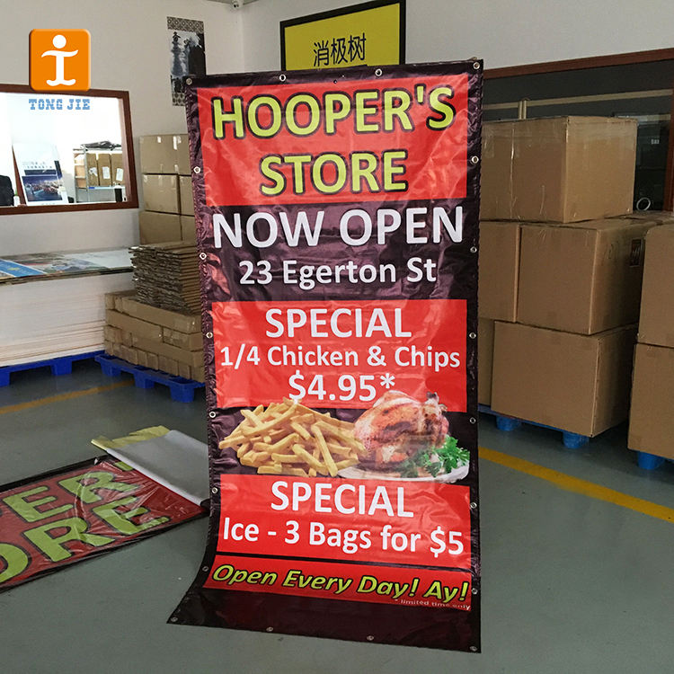 high quality low cost indoor / outdoor advertising banners and displays