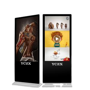 43/55/65 Inch Inframerah 1920*1080P FHD Touch Screen Lcd Display Digital Indoor Advertising Pemain Kios