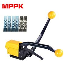 Manual tool A333 buckle free Sealless Handheld steel strapping machine for 13 16 19 mm strap